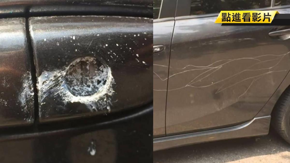 內湖豪宅區車遭惡意破壞 維修費竟要價四萬