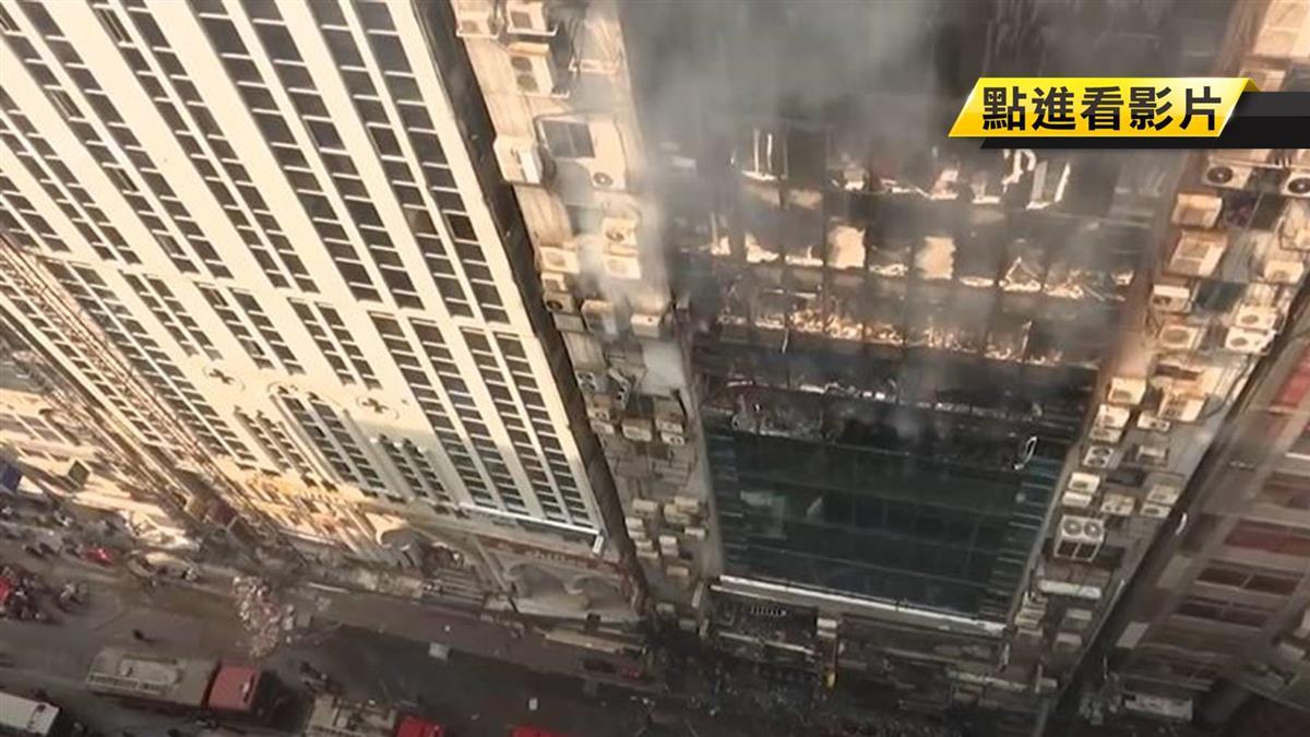 孟加拉大樓失火 受困民眾跳樓25死逾74傷