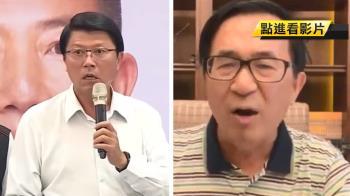 為台南立委補選 謝龍介下周告扁「保外輔選」