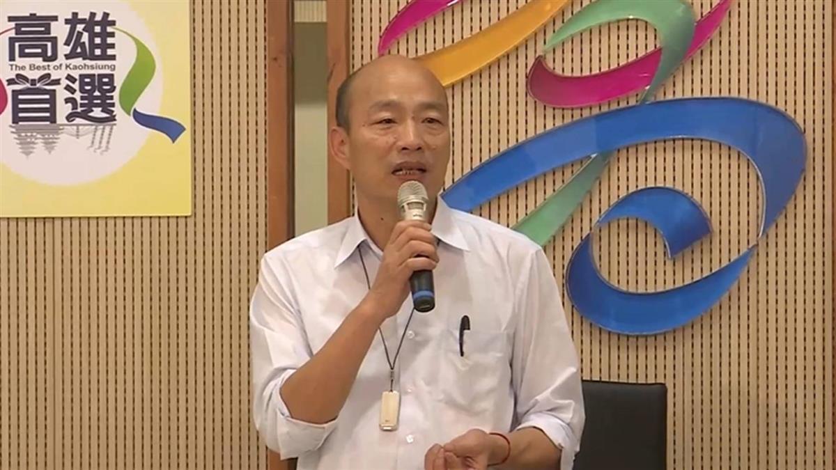副局長開會抖腳惹怒韓國瑜!10日後降調專委