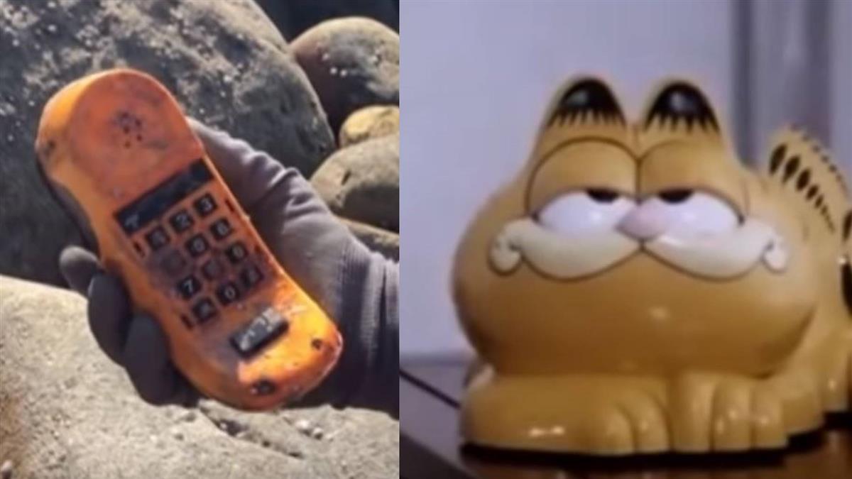 海灘不斷沖來加菲貓電話機 30年謎團竟是…