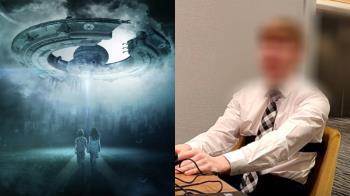 AI統治全球?!男穿梭2045年 測謊竟全過關