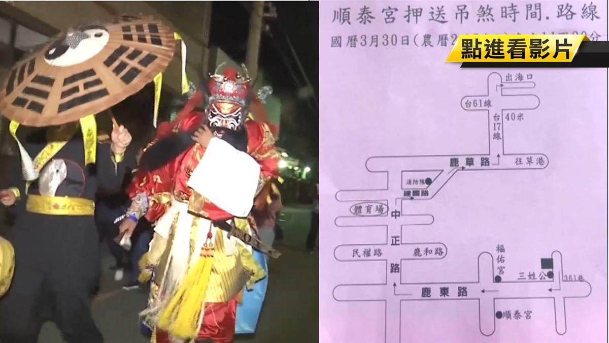 今晚11:30彰化送肉粽!路線曝光籲迴避