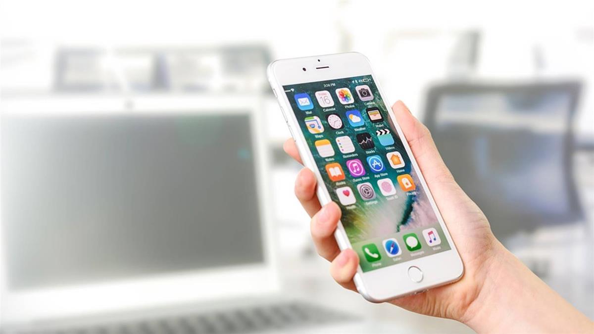 蘋果證實 無線充電板AirPower上市計畫取消