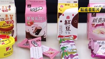 【獨】熟悉味道最對味!老牌甜食推同款飲料版