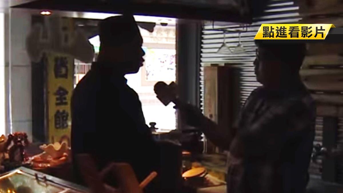 【獨家】日式名店「嵐山食肆」遭離職員工兩度洗劫