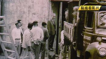 莊嚴押送首批故宮文物來台 照片記錄「遷播史」