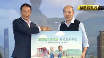 人氣市長PK台灣富豪!蔡正元:韓國瑜已被扒過皮
