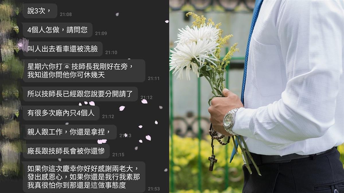 夫請喪假被同事嗆 妻電爆:你沒死過爸?