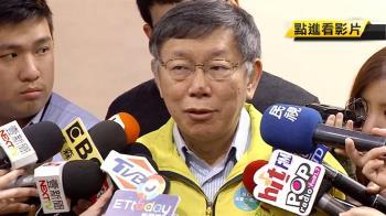 陳佩琪評財政 引徐耀昌嗆聲 柯:別沒事找事做