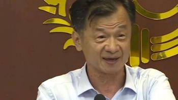 邱太三聲明絕無介入 高檢調查認定他涉關說