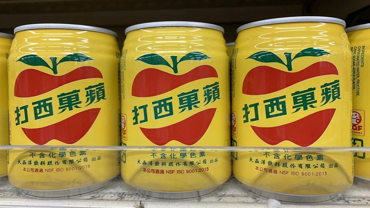 蘋果西打公司大飲二次重訊 財報疑慮仍說不清