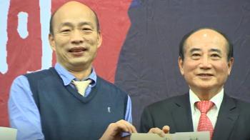 兩度碰面未談選舉  王金平:將拜託韓國瑜