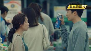婚前甜美婚後成惡妻 韓志旼新戲大飆演技