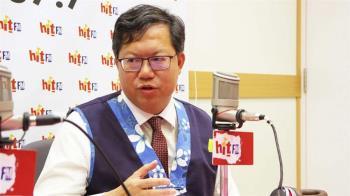 就職百日過來人 鄭文燦:新首長執政風格最重要