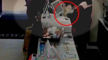 只剩百元鈔 婦潑咖啡洩恨…超商店員怒報警