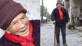 50年前欠10元!98歲嬤走3km百倍奉還