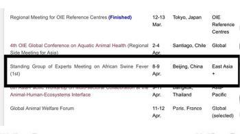 大陸非洲豬瘟專家會議未邀台灣!農委會回應了