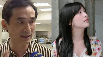 林奕含逝2年 陳星爆改名教書!補習班急回應