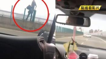 偷車賊新北環快撞賓士 竟跳6公尺萬板橋逃逸