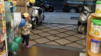 爸買尿布 3歲病兒憂傳染!乖回:我在外面等