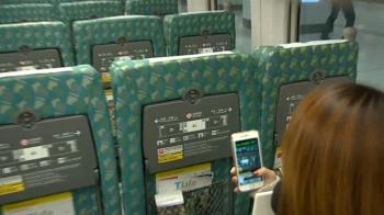 孕婦嗆買不到高鐵票 她加價讓位秒傻眼:空的