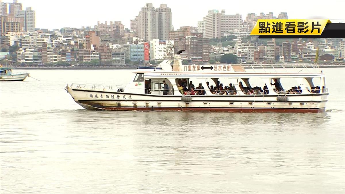 八里碼頭老街人多 遊客排長龍等搭船