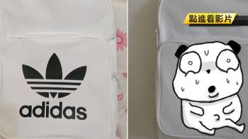 千元包送洗Logo消失!網笑:老闆容不下一點黑