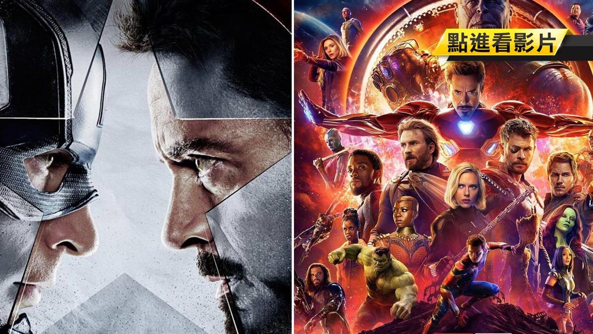 21部來不及看?看《復仇者聯盟4》這2部電影先複習