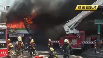 台南鬧區火警延燒5店面!2樓髮廊遭大火吞噬
