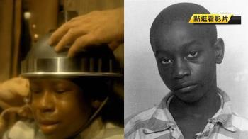 謀殺2女?男童判坐電椅4分鐘亡…70年後還清白