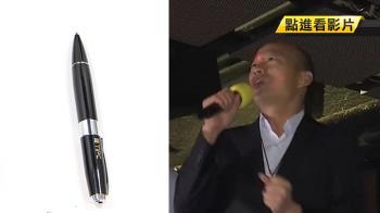 【獨】紅外線瞄準器? 專家:免驚!可能是鑰匙圈雷射筆
