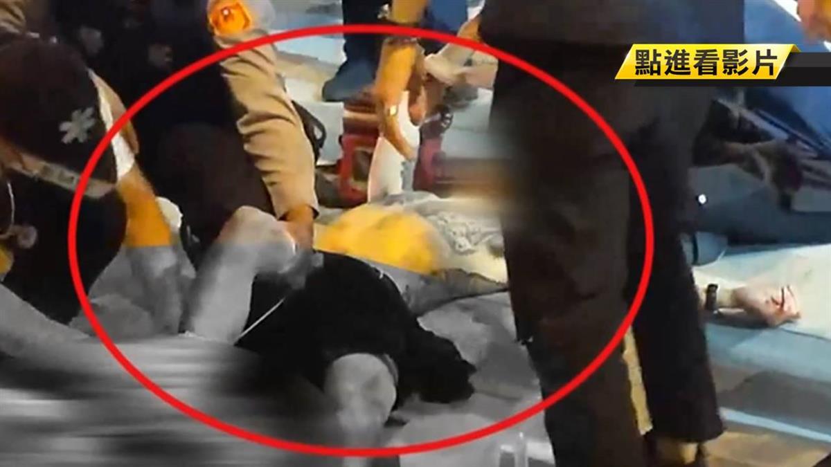 與16歲小女友分手 男遭10多人砍傷見骨