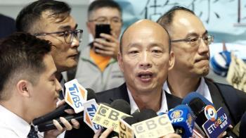 促黨徵召韓國瑜選總統  中市議員將發動連署