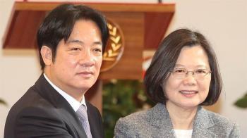 蔡賴對決延長賽 民進黨確定初選延後至5/22