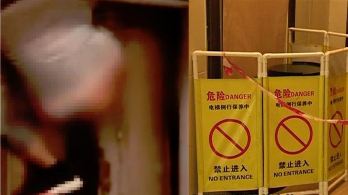 故障電梯突啟動 維修工遭夾殺…懸空慘死