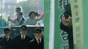 國片《幻術》角色用真名 李登輝、陳水扁都出現