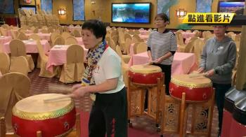 韓國瑜訪美第一場見面會爆桌!僑胞忙彩排晚宴
