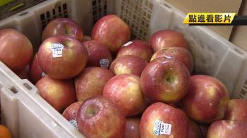 【獨家】進口蘋果添加果蠟保鮮 水果行:慎防廉價工業蠟