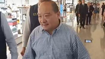 移民署尋獲李毅 今天上午遣返香港