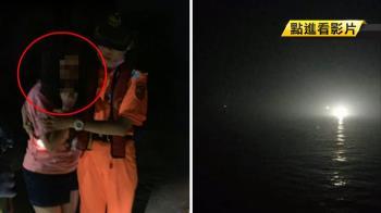 一張漁船作業照!海巡一看 比手機定位還快救到人