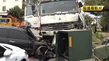 砂石車煞車失靈撞5車 變電箱也遭殃236戶停電