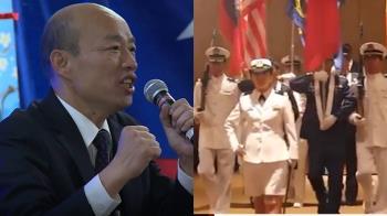韓國瑜晚宴再升級 規格直逼總統級