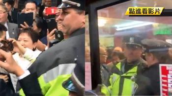 僑胞熱情迎接韓國瑜 與美警發生嚴重推擠