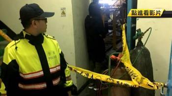 他人誤觸開關?焚化廠外包員工捲入引風機慘死