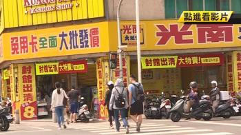 光南站前店將熄燈移點!老顧客:小時候回憶