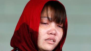 金正男毒殺案 越南女嫌將於5/3獲釋