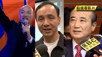 參選2020?韓國瑜:從年輕就想捍衛中華民國