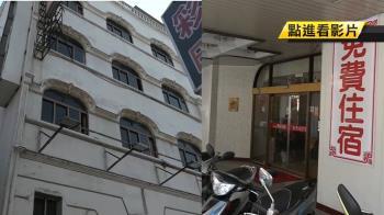 獨/老飯店推免費住宿…網揭201號房:殺人犯自轟