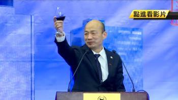 願選總統?當地媒體爆:韓國瑜希望直接徵召